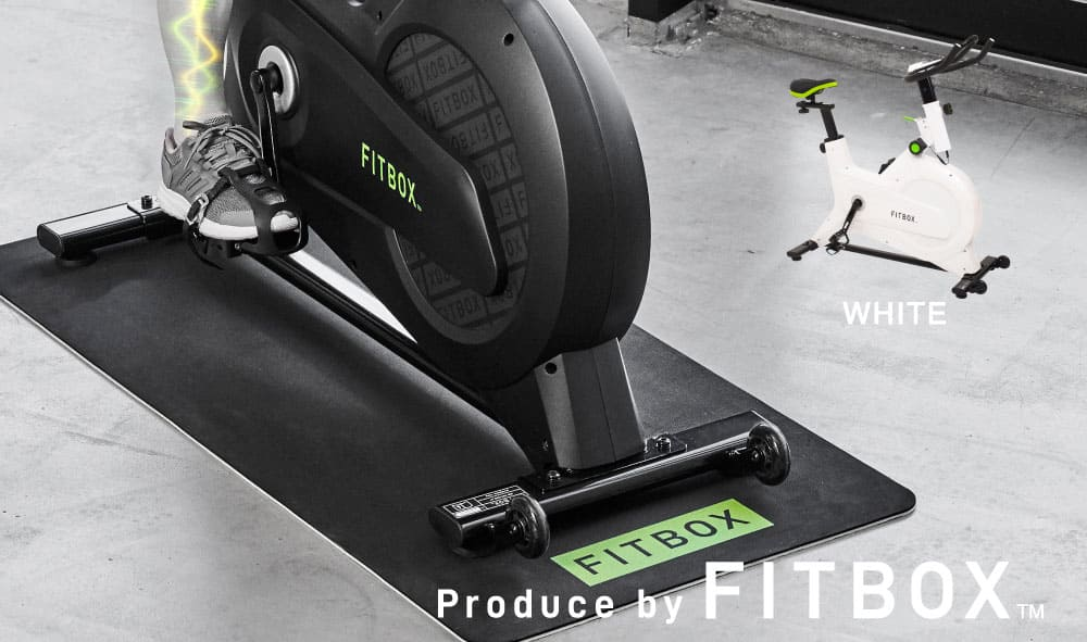 Produce by FITBOX